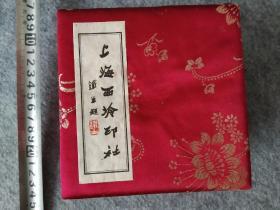 八十年代 西泠印社 朱砂印泥 大盒 五两装 瓷盒直接11cm  包邮