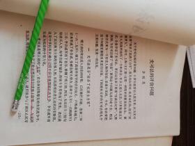 《史可法》史料若干、三藩之乱是清朝初期三个藩镇王发起的反清事件。三藩是指平西王吴三桂、平南王尚可喜、靖南王耿精忠