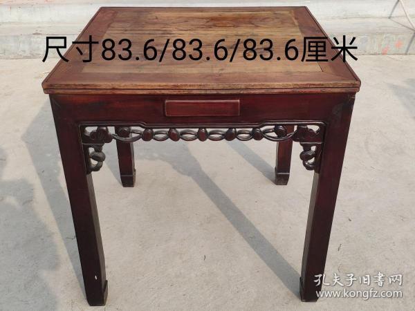 清末民国时期榉木【麻将桌】,全品完整牢固,品相尺寸如图