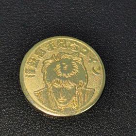 灌篮高手纪念币一枚