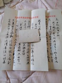 作家<唐龙凯>致人民文学编辑部<赵国青>毛笔信札,附信封。一号箱22号