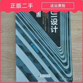 二手发货快UI设计李翠姚冲辜昕宇河海大学出版社9787563050147