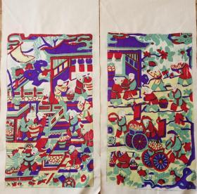 稀见南通工艺美术研究所藏品*七八十年代南通木版年画版画*百子图一对