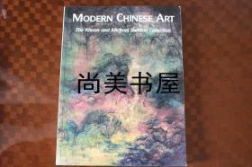 【现货包邮】2006年版 苏利文收藏中国艺术 Modern Chinese Art: The Collection of Khoan and Michael Sullivan(9)