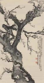 彭玉麐 墨梅30x56厘米