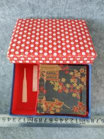八十年代 西泠印社 朱砂印泥 一盒  印章一个   库存未使用包邮
