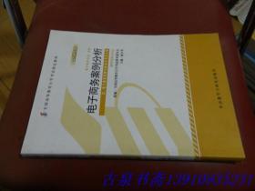 电子商务案例分析:2012年版