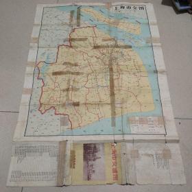 上海市市区全图