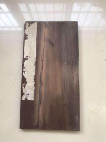 清拓本「黄庭坚法书石刻」一册全,共计30开,尺寸:30.8×16.2CM