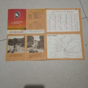 武汉干街道图