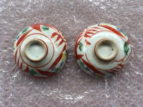 艳丽漂亮的  清代《红绿彩  小茶碗》完整一对、保存非常完好!终身包老、适合喝茶、仅售几百元