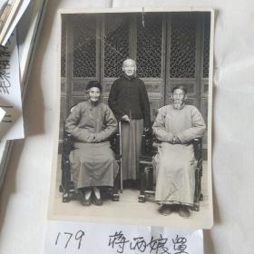 蒋介石和两娘舅原版照片