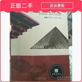 发货快幼儿园环境设计与制作邢夏婕宿高峰谭芳河北美术出版社9787