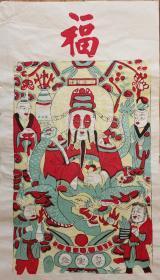 稀见南通工艺美术研究所藏品*七八十年代南通木版年画版画*青龙财神