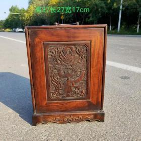 花梨木手提式小药厨药箱  浮雕龙纹 木纹漂亮 做工精致 保存完好