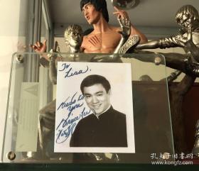 李小龙签名照片(1966年青蜂侠时期)bruce lee