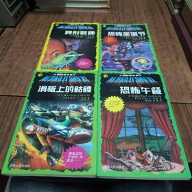 矮脚鸡系列(异形教师+恐怖午餐+恐怖圣诞节+滑板上的骷髅)(铁柜子)