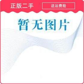 发货快PLC原理与控制邝禹聪西北工业大学出版社9787561245026