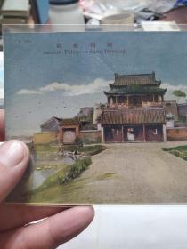 民国时期河南开封龙廷明信片一张