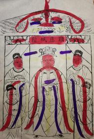 稀见南通工艺美术研究所藏品*七八十年代南通木版年画版画*显应城隍
