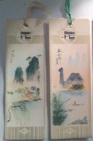 书签:桂林山水 [六枚]