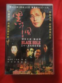 连续剧-黑洞(31集,20碟装,VCD)
