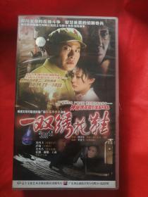 连续剧-一双绣花鞋(22碟装,VCD)