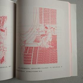 """处世歌诀/""""阳光与少年""""启蒙教育丛书"""