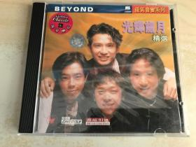 Beyond 光辉岁月精选 cd