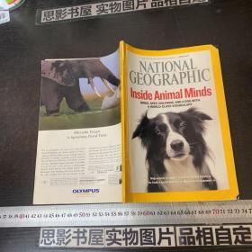 NATIONAL GEOGRAPHIC:美国国家地理2008年3月