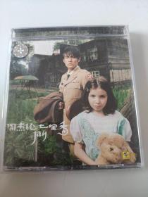 【唱片】周杰伦 七里香 1CD