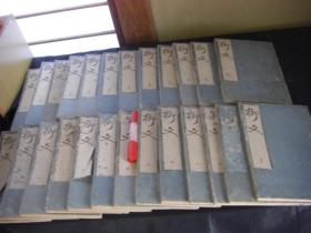 和刻本 【柳文】唐柳河东集 25册全 寛文4 [1664] 包邮 45巻 序目录叙说外集2巻