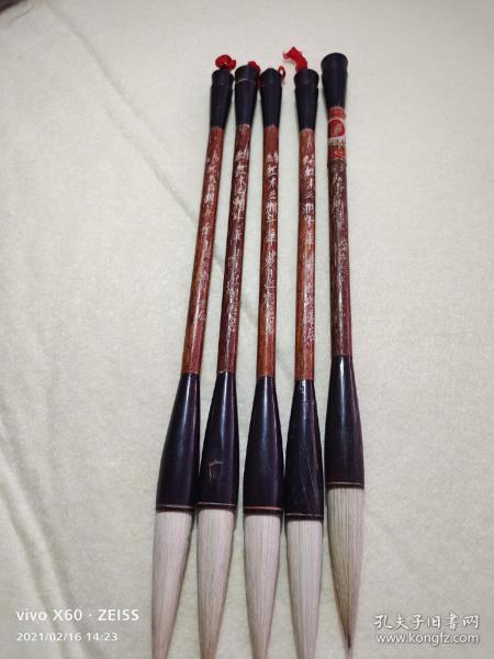 戴月轩老毛笔,一组5支总共200元,红木笔杆,顶斗牛角,出锋4.6,径1.2左右,东西不错