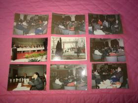 某档案室流出【天津周恩来邓颖超纪念馆工程研讨交流开工纪念照片等】9张合售(实拍如影,所见即为所得)