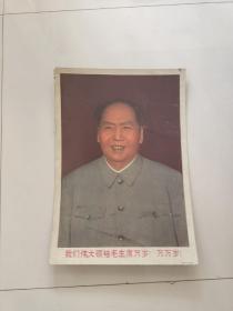 上海胜利木材厂,4开毛主席胶木板画像一张