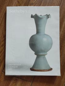 Sotheby's 伦敦苏富比 2019《重要中国艺术品》