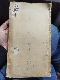 御刻三希堂石渠宝笈法,第十七册【书】