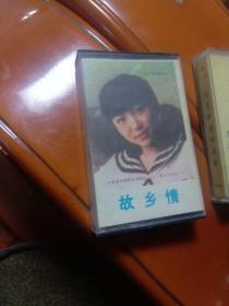 老磁带------程琳 故乡情