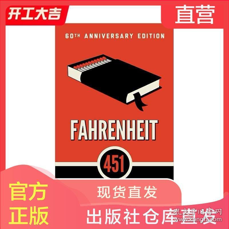Fahrenheit 451 华氏451 Ray Bradbury雷布拉德伯里 小说