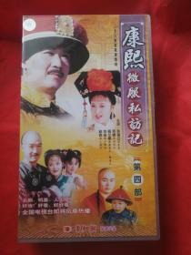 连续剧-康熙微服私访记第四部(28碟装,VCD)