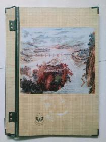 文件夹 中国画 《都江堰》