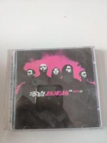 【唱片】零点 越来越 1CD