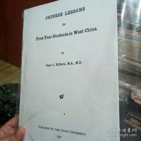 chinese.lessons for_first.year.students.in.west.china(四川方言復印本)