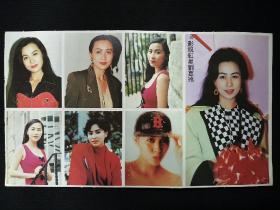 怀旧明星贴纸:刘嘉玲 (1整张)      (编号:a02)