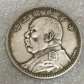 签字版民国三年袁世凯大头壹圆银元银币 银圆收藏