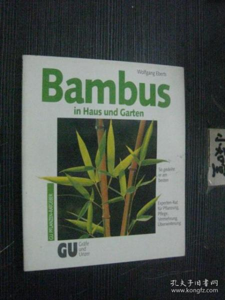 德文版 Bambus in Haus und Garten 竹子