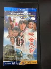 电视剧  聊斋志异DVD   正版首版精装DVD