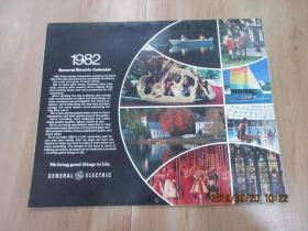 1982年  General  Electric  Calendar   英文版挂历