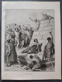 十九世纪 古斯塔夫·多雷 木口木刻 木版画181- 《SAINT STEPHEN》190905