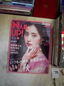 日文杂志一本(02)